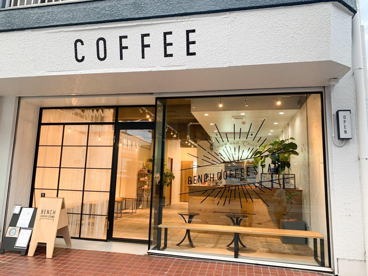 nagoya-benchcoffeestand