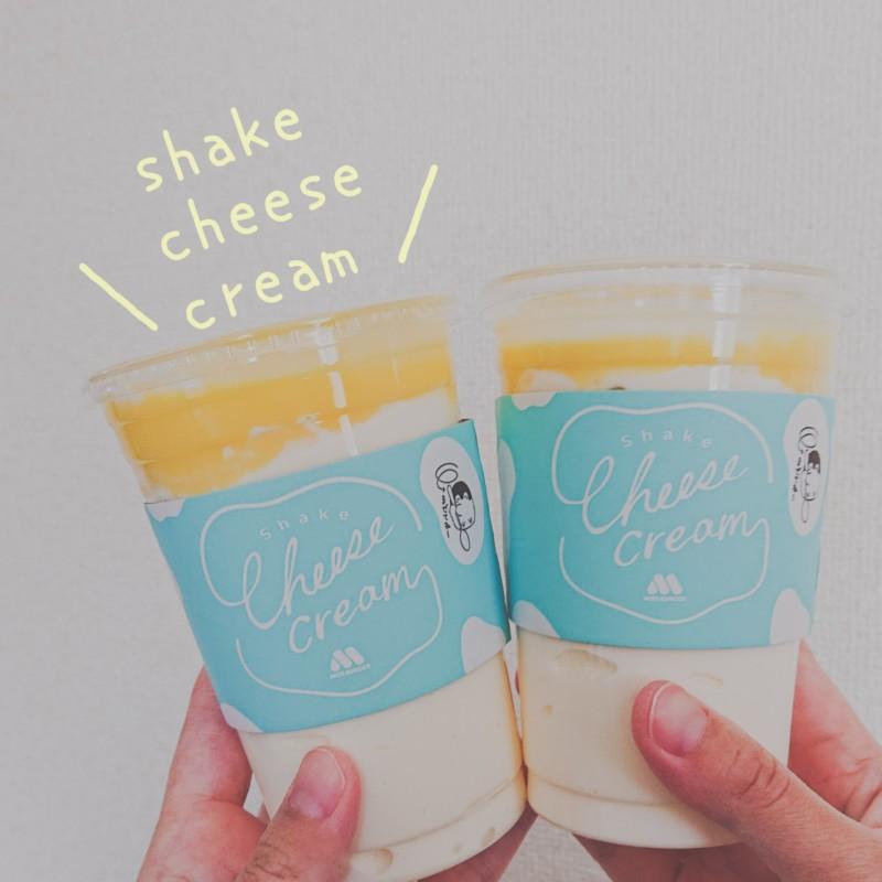 mos-cheese-marche-koupen-chan-shake