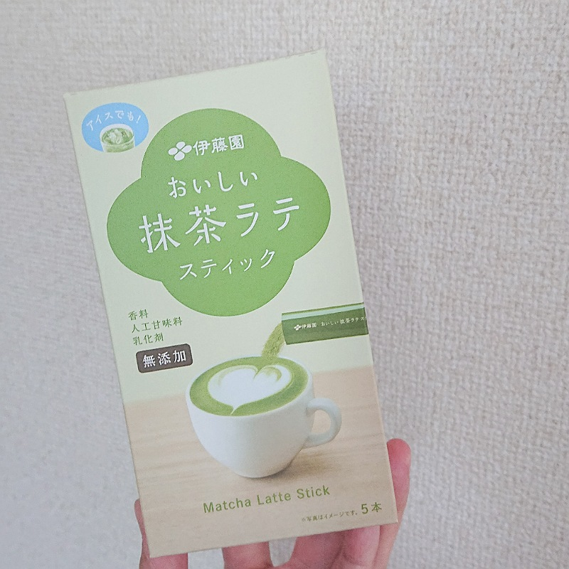 korea-latte-how-to-drink-green-tea-milk
