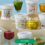 smoothie-green-spoon-reviews