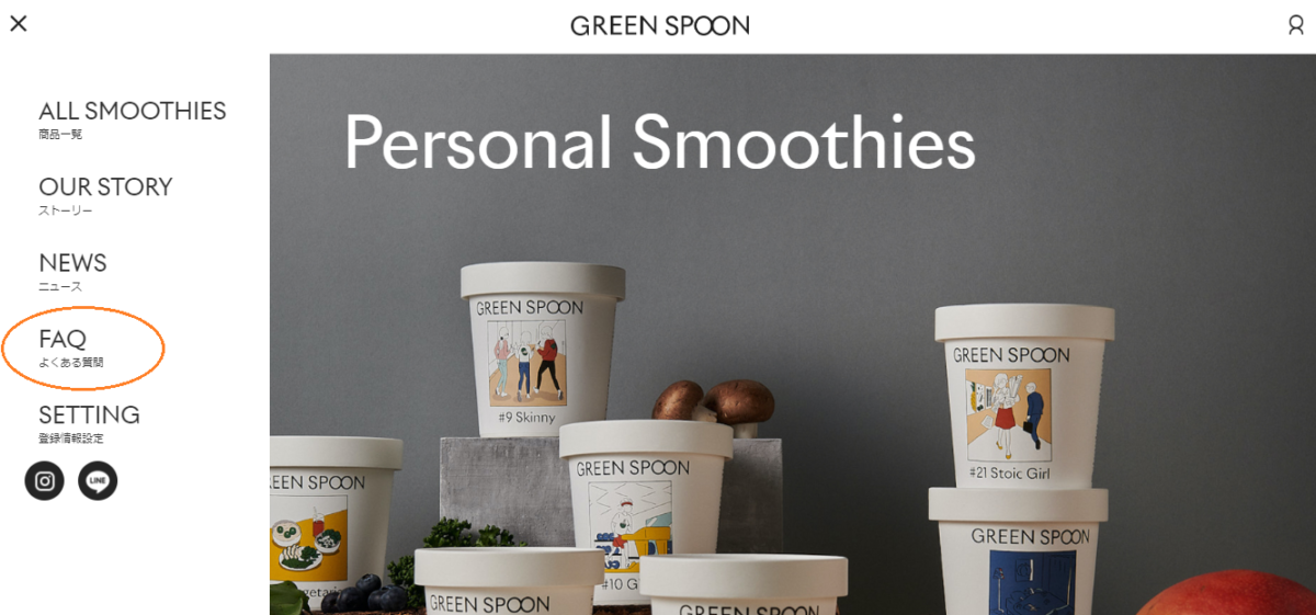 green-spoon-smoothie-cancel