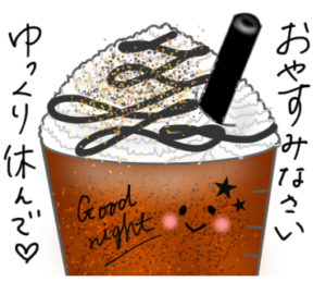 line-stamp-cafe-food-frappuccino