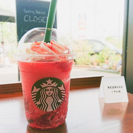starbucks-strawberry-frappuccino-new-2020
