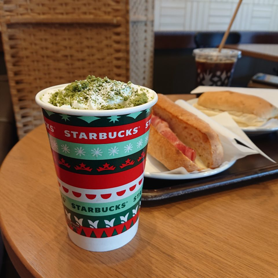 starbucks-green-tea-drink-2020