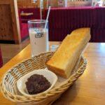 komeda-coffee-time-price